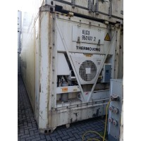 Reefer container 45 feet used high cube used 2004 YOM