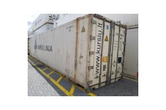 Rent reefer container 45 feet high cube used for rent