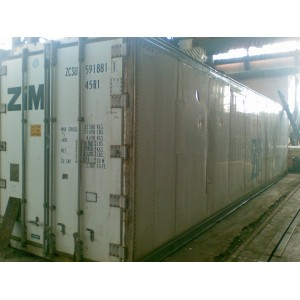Reefer container 40 feet used high cube used