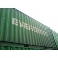 Container 20 feet used